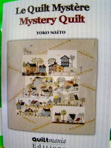 'Quiltmania Mystery Quilt'